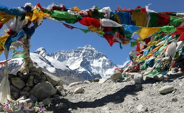 エベレストのベースキャンプ