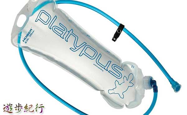 プラパティス水筒