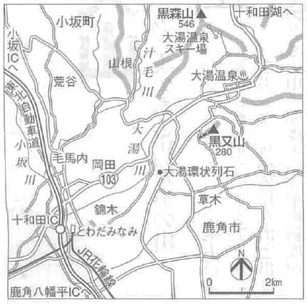 黒又山周辺地図