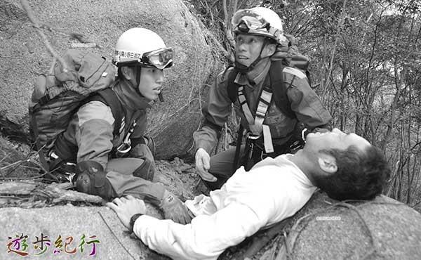 登山中のケガ、その予防と対策