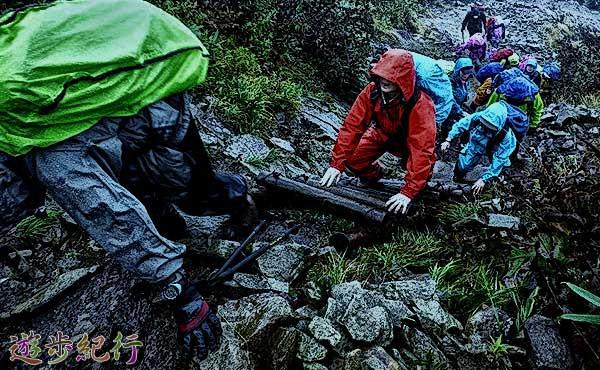 雨のハイキング