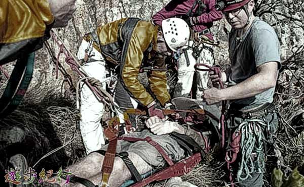登山中のケガの応急手当の方法