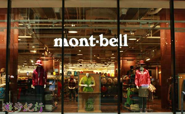 mont-bellショップ
